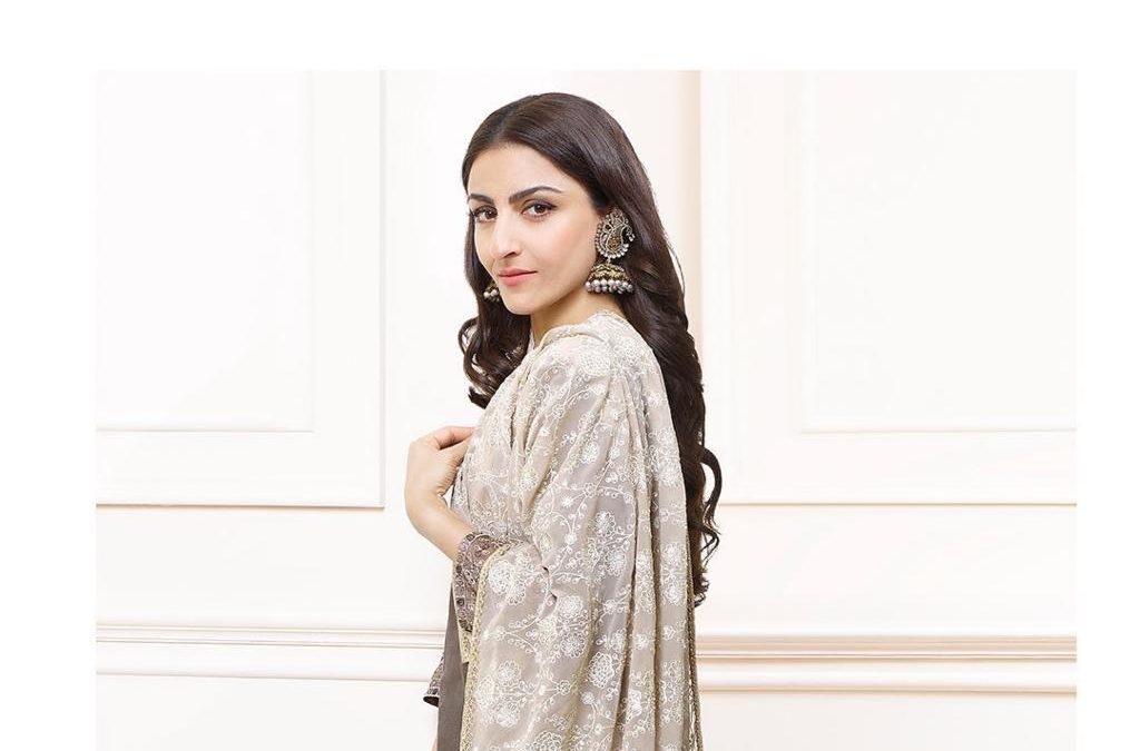 Soha Ali Khan| House of Pataudi