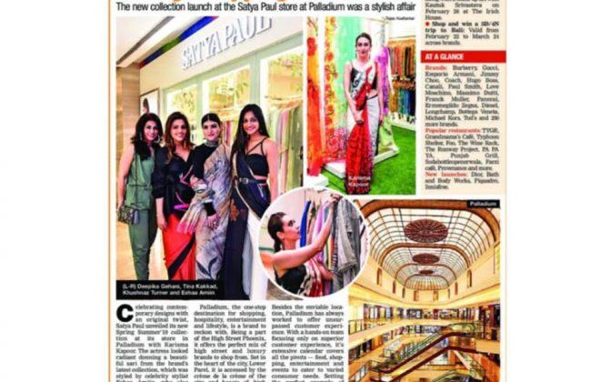 Bombaytimes| Satya Paul S/S19 Launch